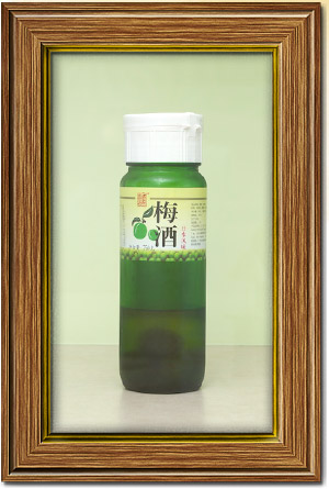 Green Plum Wine Selection